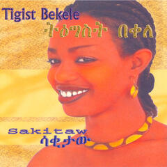 Sakitaw (Ethiopian Contemporary Music