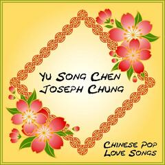 Chinese Pop Love Songs