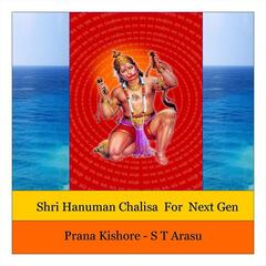 Shri Hanuman Chalisa for Next Gen