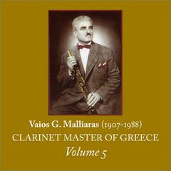 Vaios G.  Malliaras (1907-1988) [Clarinet Master Of Greece, Vol. 5]
