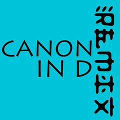 Canon in D Remix