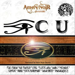 I C U (Amen Noir Presents)