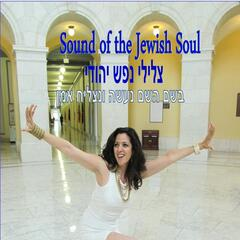 Sound of the Jewish Soul