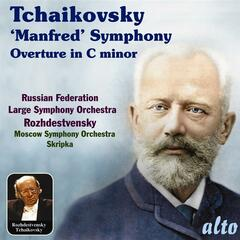 "Tchaikovsky: ""Manfred"" Symphony; Overture in C Minor"