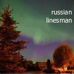 The Russian Linesman EP