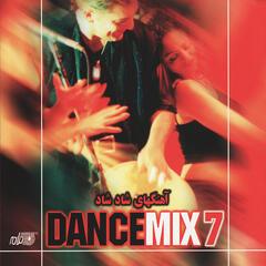 Dance Mix 7