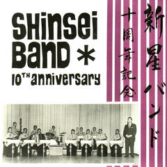 Shinsei Band 10th Anniversary
