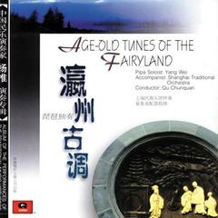 Age-Old Tunes of the Fairyland