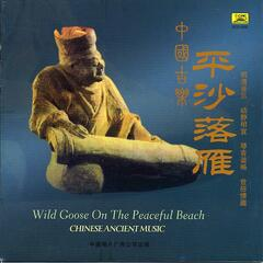 Ancient Chinese Music: Wild Geese Descending On a Sandy Beach