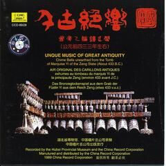 Unique Music of Great Antiquity