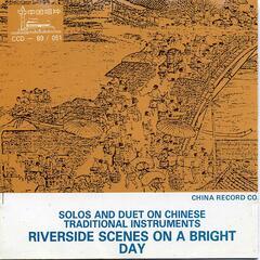Riverside Scenes On A Bright Day