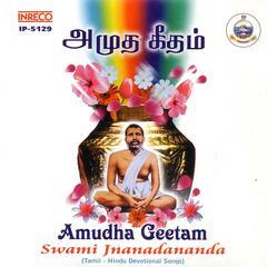 Amudha Geetam