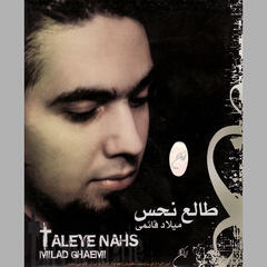 Tale-e-Nahs