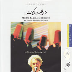 Mastan Salamat Mikonand - Music of the Mystics