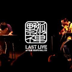 Yakozen Last Live At Sapporo Kraps Hall Cd