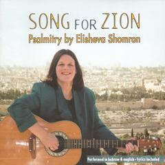 Song for Zion