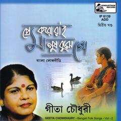 Prem Karo Rai, Manush Bujhey Go