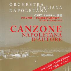 Canzone Napoletana D'Autore (Neapolitan Songs from Italy)