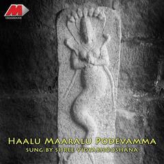 Haalu Maaralu Podevamma (Lord Krishna Songs)