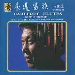 Carefree Flutes