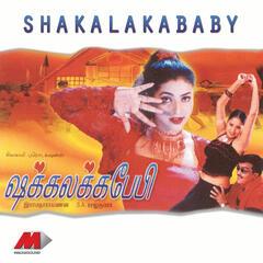Shakalakababy