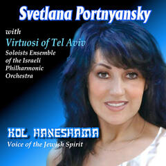 Kol Haneshama - Voice of The Jewish Spirit
