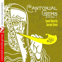 Cantorial Gems Volume 2 (Digitally Remastered)