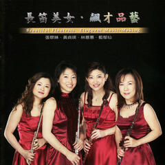 Beautiful Flautists - Eloquent Music-Making