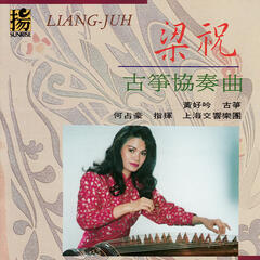 Liang-Juh  - Chinese Zither Concerto