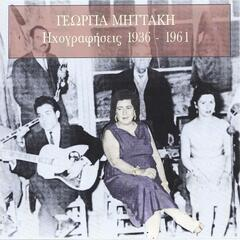 Georgia Mittaki, A Great Greek Folk Singer - Recordings 1936-1961