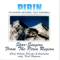 Star singers from the Pirin region