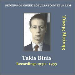 Takis Binis / Singers of Greek Popular song in 78 rpm / Recordings 1950 - 1955