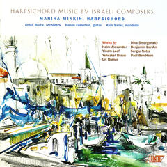 Harpsichord Music by Israeli Composers