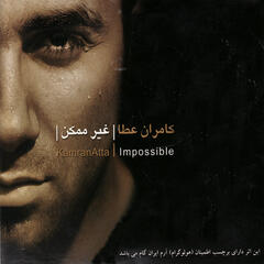 Impossible(Persian Pop Music)