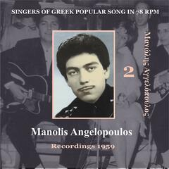 Singers of Greek Popular Song in 78 rpm - Manolis Angelopoulos Volume 2 / Recordings 1959