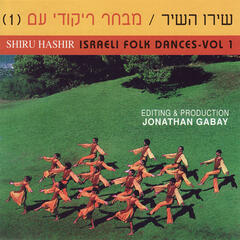 Israeli Folk Dances - Vol.1