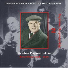 Stratos Payioumtzis [Pagioumtzis] Vol. 2 / Singers of Greek Popular Song in 78 rpm / Recordings 1938 - 1939