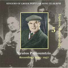 Stratos Payioumtzis [Pagioumtzis] Vol. 5 / Singers of Greek Popular Song in 78 rpm / Recordings 1949 - 1957