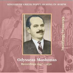 Odysseas Moschonas [Moshonas] / Singers of Greek Popular Song in 78 Rpm