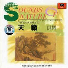 Sounds of Nature: A Chinese National Collection (Tian Lai: Min Yue Zhuan Ji)