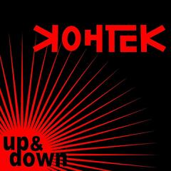 Up and Down - EP