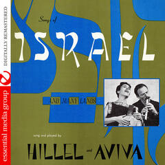 Sing Songs Of Israel And Many Lands (Digitally Remastered)