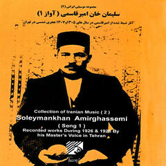 Collection of Iranian Music (2): Iranian Avaz By Soleyman AMirghassemi; Recorded Works on 1926