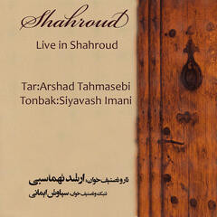 Arshad Tahmasebi Live In Concert- Iranian Traditional Music