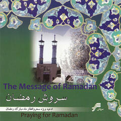 Soroush-E-Ramazan (The Message Of Ramadan)-Islamic Religous prays