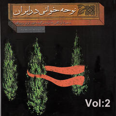 72 Selected Traditional Iranian Noheh, Vol. 2 (Persian Religious Literature)