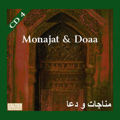 Monajat va Doaa Vol 4 - Persian Music
