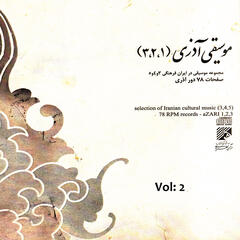 Music of Azerbaijan II - Selection of Iranian Cultural Music 3, 4, 5 -78 RPM