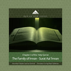 The Family of Imran - Surat Aal 'Imran (Arabic Recitation with English Translation)