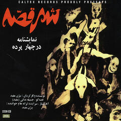 "Shahre Gheseh ""Persian Musical Play"""
